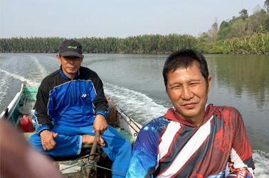 Sungai Kerang
